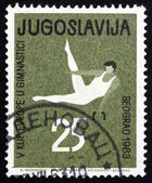 Postage stamp Yugoslavia 1963 Gymnastic Position, Pommel Horse — Stock Photo