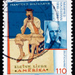 Постер, плакат: Postage stamp Germany 1998 Manfred Hausmann Writer and Journali