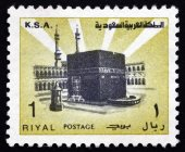 Postage stamp Saudi Arabia 1976 Holy Kaaba — Stock Photo