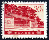 Postage stamp China 1974 Site of Kutien Meeting — Stock Photo