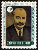 Postage stamp Guinea 1972 George Dimitrov, Portrait — Stock Photo