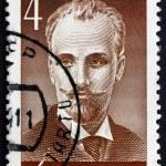 Постер, плакат: Postage stamp Russia 1973 Nikolai Ernestovich Bauman Revolution