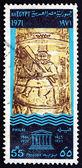 Postage stamp Egypt 1971 Submerged Pillar, Philae — Stock Photo