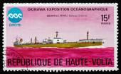 Postage stamp Burkina Faso 1975 Idemitsu Maru, Tanker — Foto Stock