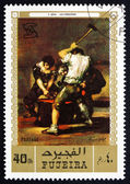 Postage stamp Fujeira 1971 The Forge, by Francisco de Goya — Stock Photo