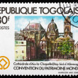 Postage stamp Togo 1981 Aix-la-Chapelle Cathedral, Germany — Stock Photo #56981523