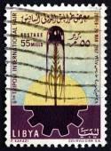 Postage stamp Libya 1967 Fair Emblem, Tripoli — Stock Photo