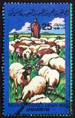 Postage stamp Libya 1983 Sheep, Farm Animal — Stock Photo
