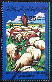 Postage stamp Libya 1983 Sheep, Farm Animal — Stockfoto