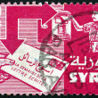Postage stamp Syria 1957 Mailing and Receiving Letter — Stock Photo #57691991