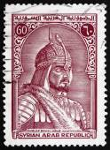 Postage stamp Syria 1970 Khaled ibn-al-Walid, General — Stock Photo
