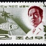 Postage stamp North Korea 1964 Prof. Kim Bong Han — Stock Photo #64075209
