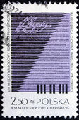 Postage stamp Poland 1970 Poster for Chopin Competition — Stock Photo