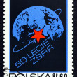 Postage stamp Poland 1972 Globe with Red Star — Stock Photo #64808831