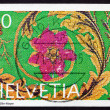 Postage stamp Switzerland 1996 Floral Pattern — Stock Photo #64809227