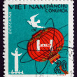 Postage stamp Vietnam 1967 Chinese Lantern — Stock Photo #67399767
