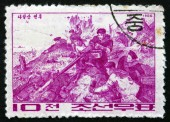 Postage stamp North Korea 1966 Battle of Naphalsan — Stockfoto