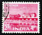 Postage stamp India 1955 rare earth factory — Stock Photo