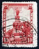 Postage stamp Mexico 1923 Cuauhtemoc Monument — Stock Photo