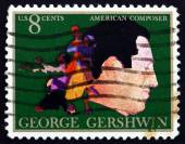 Postage stamp USA 1973 George Gershwin, Composer and Pianist — Stock Photo
