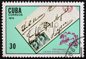 Postage stamp Cuba 1974 Letter — Stock Photo