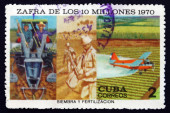Postage stamp Cuba 1970 Sowing and Crop Dusting — Stock Photo
