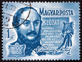 Postage stamp Hungary 1955 Mihaly Vorosmarty, Poet — Stock Photo