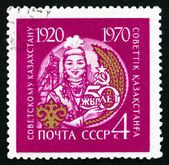 Postage stamp Russia 1970 Kazakh Woman — Photo