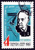 Postage stamp Russia 1963 Eugene Oskarovich Paton, Engineer — Stock Photo