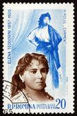 Postage stamp Romania 1964 Elena Teodorini, Operatic Soprano — Stock Photo