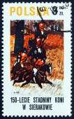 Postage stamp Poland 1980 Horse Painting — Stock Photo