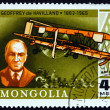 Postage stamp Mongolia 1978 Geoffrey de Havilland — Stock Photo #74240769