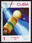 Postage stamp Cuba 1983 Vostok 1 — Stock Photo