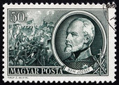 Postage stamp Hungary 1952 General Josef Bem, Polish General — Stock Photo