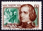 Postage stamp Hungary 1953 Franz Liszt, Hungarian Composer — Stock Photo
