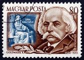 Postage stamp Hungary 1953 Karl Goldmark, Hungarian Composer — Stock Photo