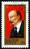 Postage stamp Hungary 1970 Vladimir Ilyich Lenin, Revolutionary — Stock Photo