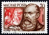 Postage stamp Hungary 1953 Mihaly Mosonyi, Hungarian Composer — Stock Photo