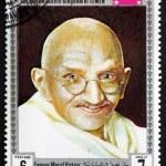 Постер, плакат: Postage stamp Yemen 1969 Mahatma Gandhi