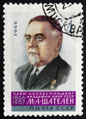 Postage stamp Russia 1966 Mihail Andreevich Shatelen, Physicist — Stock Photo