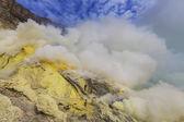 Lake in   Volcano Ljen — Stock Photo