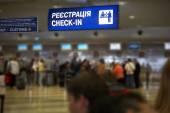Hala letiště — Stock fotografie