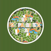 St patricks day decoration — Stock Vector