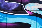 Street art graffiti — Stock Photo