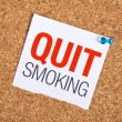 Quit Smoking — Stock Photo #60859047