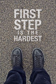 First Step is the Hardest — Stockfoto