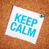 Gardez votre calme — Photo