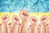 Ukraine Labour movement, workers union strike — Stock Photo