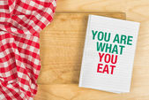 You Are What You Eat — Stock Photo