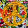 Постер, плакат: John Lennon Wall in Prague Famous Tourist Sightseeing